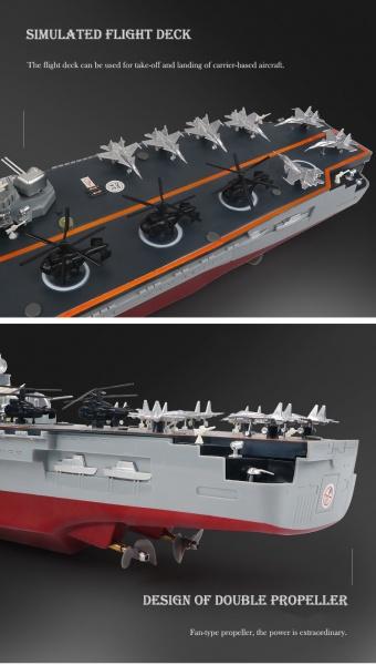 Letadlová loď MINSK 2