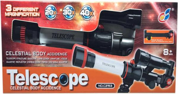 Teleskop dětský 20x 30x 40x dalekohled hvězdářský v krabici