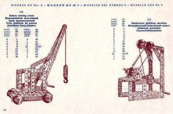 MERKUR C04 Classic retro 213 dílků *KOVOVÁ STAVEBNICE*