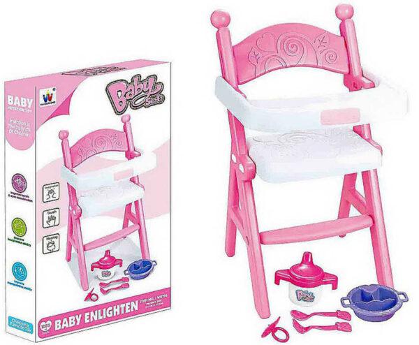 Židlička jídelní kojenecký set s doplňky pro panenku miminko